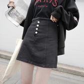 JHXC 高腰chic半身裙女復古2018春裝新款黑色牛仔包臀裙a字裙短裙   LannaS
