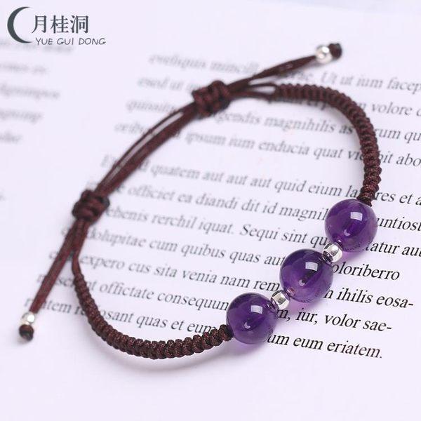 全館83折 招桃花草莓晶手鏈女簡約紫水晶月光石黑曜石編織情侶手繩轉運珠