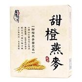 甜橙燕麥嬰兒香皂125g【愛買】