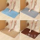 門口地墊地毯門墊吸水腳墊衛生間進門地墊家用臥室廁所浴室防滑墊 小時光生活館