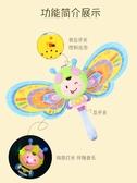 卡通小蜜蜂全自動吹泡泡機兒童玩具泡泡棒安全無毒泡泡槍 三角衣櫃