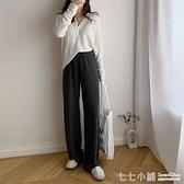 冰絲寬管褲~ 黑色垂墜冰絲寬管褲女寬鬆高腰直筒長褲2020年春季新款垂感拖地褲