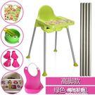 兒童餐椅加厚加大兒童餐桌椅寶寶餐椅多功能BB座椅凳式可拆便攜嬰兒吃飯椅 NMS陽光好物