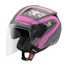 【東門城】ASTONE RST AQ6 (平光深灰/粉紅) 半罩式安全帽 雙鏡片