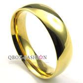 《 QBOX 》FASHION 飾品【R10022935】精緻個性粗版素面金色鈦鋼戒指/戒環(0.6cm)