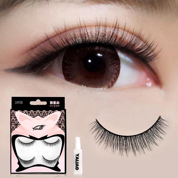 【限時下殺79折】假睫毛自然濃密假睫毛素顔仿真雙眼皮膠空氣睫毛眼假睫毛