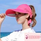 夏季時尚百搭遮臉太陽帽遮陽帽女空頂帽防曬紫外線【櫻桃菜菜子】