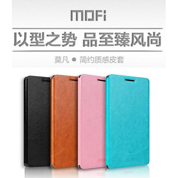 小米 紅米 Note 3 莫凡新睿系列支架皮套 Mi 紅米 Note 3 保護殼 保護套
