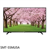 【南紡購物中心】SANLUX台灣三洋【SMT-55MU5A】55吋4K電視