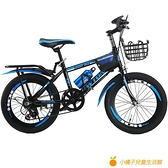 兒童自行車男孩7-8-9-10-12-15歲中大童單車20寸中小學生變速山地【小橘子】