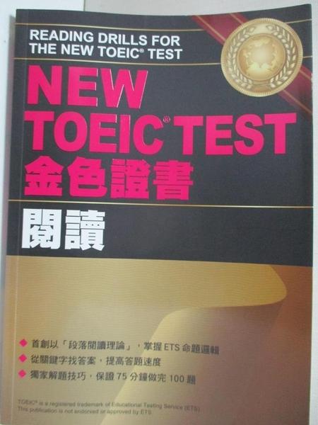 【書寶二手書T1/語言學習_BN1】NEW TOEIC TEST金色證書-閱讀_Institute of Foreign Study