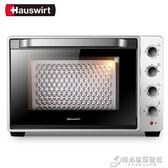 Hauswirt/海氏 C70電烤箱家用大容量烘焙商用烤箱多功能全自動igo 時尚芭莎