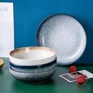 創意深盤家用菜盤盤子沙拉盤碟子餐盤早餐盤餐具【櫻田川島】