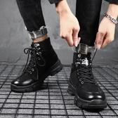 秋季新款復古馬丁靴男高幫工裝靴英倫風百搭潮流男鞋韓版中幫潮鞋 店慶降價