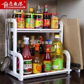 2層廚房用品用具小百貨 多功能儲物架材料架子置物架 調味料 廚房YYP 走心小賣場