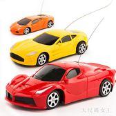 模型汽車 兒童電動遙控車仿真模多款玩具 df1007【大尺碼女王】