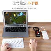 分線器USB分線器多功能一拖四七一拖十usp多接口擴展器轉接頭多色小屋