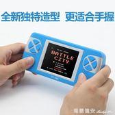 SY988A大彩屏2.8寸掌機 兒童益智掌上經典懷舊超級瑪麗 PSP游戲機 全網最低價最後兩天