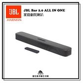 【台中愛拉風|JBL專賣店】JBL Bar 2.0 ALL-IN-ONE 家庭劇院喇叭