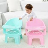 兒童餐椅叫叫椅帶餐盤寶寶吃飯桌兒童椅子餐桌靠背寶寶小凳子塑膠 ciyo黛雅