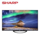 [SHARP 夏普]60吋 AQUOS真8K液晶電視 8T-C60AX1T【加贈 東元14吋DC風扇XA1405BRD】