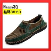 登山鞋子50碼平底鞋13碼大尺碼鞋平底鞋休閒鞋懶人鞋-黑/綠/棕/藍38-50【AAA4554】預購