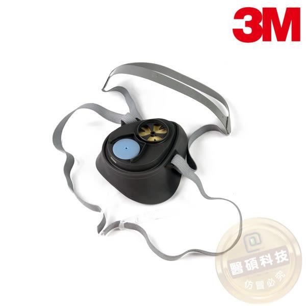 3M 半面罩簡易單罐防毒面具【醫碩科技 3200】半面罩 簡易單罐式防毒面具 口罩 可搭有機濾罐 濾棉