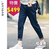 特價$499『可樂思』皮標點綴 反摺迷彩 九分 休閒 牛仔褲-共兩色【HK-K8018】