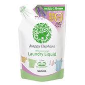 天然酵素洗衣液(薰衣草茶樹精油)補充包720ml