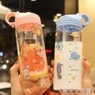 .好看的水杯外出可愛吸管成年玻璃透明杯子女ins少女便攜韓版學生 錢夫人小鋪