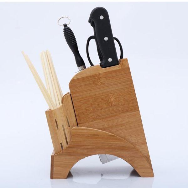 廚房多功能收放刀座 限時八八折