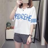 短袖T恤/棉衫 大尺碼XL-4XL200斤大碼夏裝韓版學院風寬松破洞短袖t恤裙女上衣G644MR11依佳衣