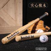棒球棒加厚木質防衛實心車載棒球棍實木硬木  創想數位DF