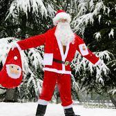 聖誕節衣服成人男女老公公裝扮COS表演服金絲絨加厚 聖誕老人服裝「時尚彩虹屋」