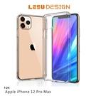 【愛瘋潮】LEEU DESIGN iPhone 12 Pro Max (6.7吋) 獅凌 八角氣囊保護殼 手機殼 手機套