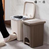 仿藤編腳踏垃圾桶創意客廳小紙簍【YYJ-4126】