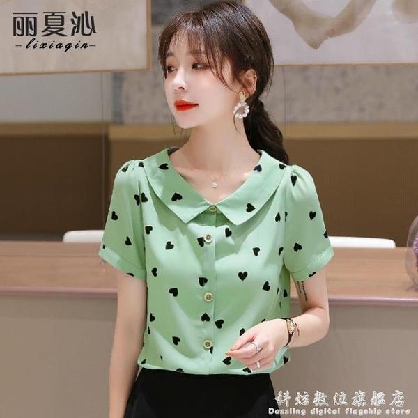 時尚氣質雪紡襯衫女裝年夏新款洋氣小衫短袖很仙的上衣設計感 科炫數位