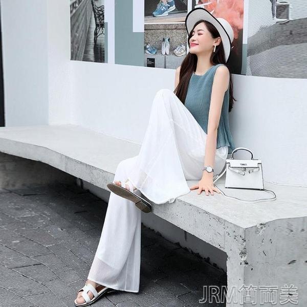 雪紡裙褲白色潮流雪紡闊腿褲大碼女裝胖MM寬鬆韓版新款顯瘦高腰長褲裙 快速出貨