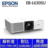 【商用】EPSON EB-L630SU 雷射商務投影機