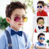 偏光兒童太陽鏡男童個性男孩防紫外線 寶寶眼鏡墨鏡男韓版潮 樂芙美鞋