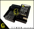 ES數位 Panasonic G5 G6 G7 G8 G85 GH2 GH-2 FZ200 電池 DMW-BLC12  專用快速 充電器 BLC12