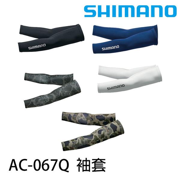 漁拓釣具 SHIMANO AC-067Q #迷彩 [袖套]