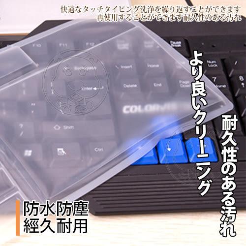 【zoo寵物商城】 多重保護》桌機鍵盤防塵防水保護橡膠膜/個