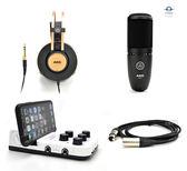 音響世界】ROLAND升級版  GO:MIXER PRO手機混音器》AKG K92耳機P120麥克風+Pro Co 線四件超值組