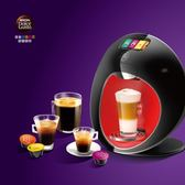 【Nestle 雀巢】智慧觸控膠囊咖啡機Majesto