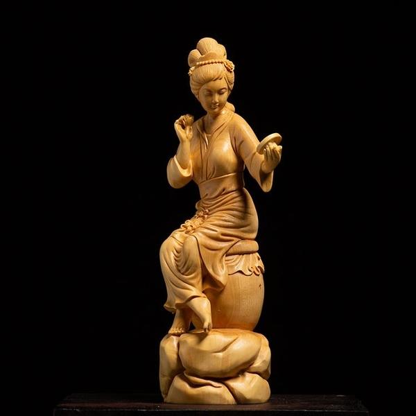 黃楊木飾品實木客廳裝飾雕刻工藝品木雕擺件梳妝美女