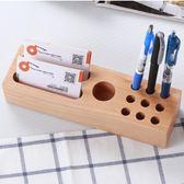 可定製實木名片盒商務辦公文具擺件創意時尚筆筒多功能桌面名片盒【全館免運好康八折】