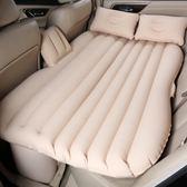 充氣床車載充氣床轎車SUV後排床墊氣墊床後座旅行床汽車用品車震床睡墊
