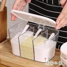 三格透明調味盒廚房用品佐料盒調料盒調味瓶罐【奇趣小屋】