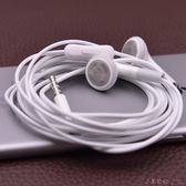 可愛韓版迷你有線電腦手機通用重低音入耳式耳機 YX1772『小美日記』